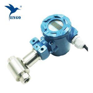 Kina diferencijalni tlak odašiljač sa 4-20mA
