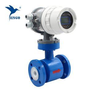 Elektromagnetski mjerač protoka za voduElectromagnetic Flowmeter za vodu
