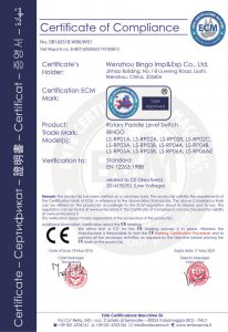 rotacijska prekidač lopatice CE-1